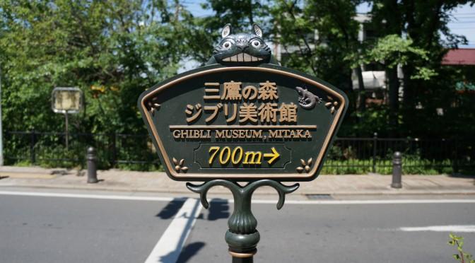 Deuxième jour, musée Ghibli