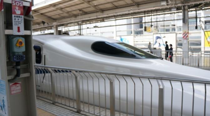 Septième jour : Arrivée à Kyoto