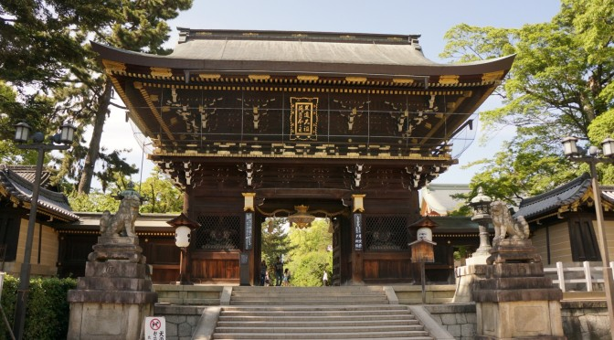 Huitième jour : Higashimukaikannonji