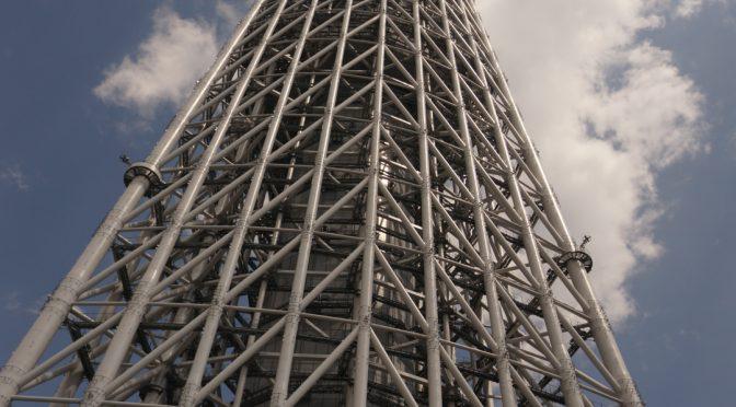 Treizième jour : Tokyo Skytree et les jardins du palais impérial