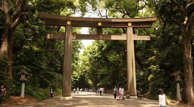 Quatorzième et dernier jour : Yoyogi et Meiji