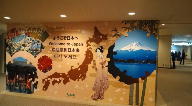 Japon – trajet et arrivée.