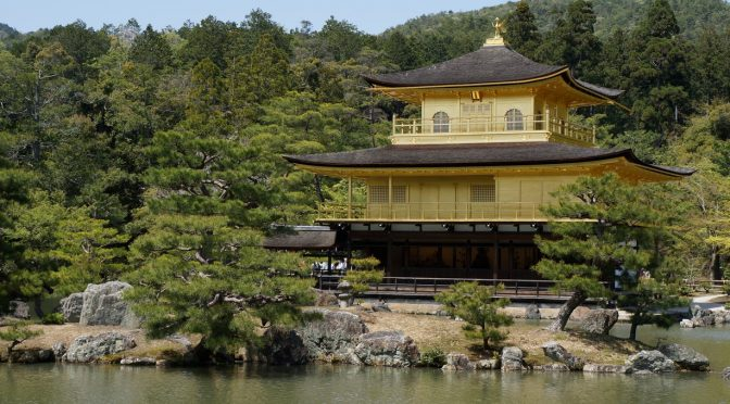 V2J6 – Kyoto, premier jour