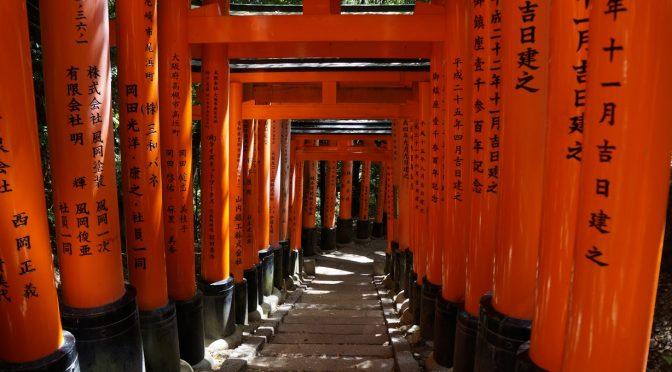 V2J7 – Kyoto, deuxième jour